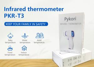 Quality Household Forehead Ear Contactless Infrared Thermometer for sale