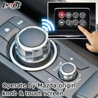 Buy Mazda 3 Axela Video Interface Android Navigation Box With Mazda Knob Control at wholesale prices
