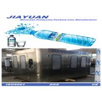 Buy cheap 5.03kw Water Bottle Filling Machine , bottle filling capping machine product