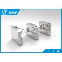 Outdoor &Indoor Speed Swing Gate Turnstile Brushed Finish For Control The Crow