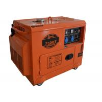Quality Electric start air cooled small portable generators diesel power 6kw for sale