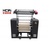 Quality 13 kw Lanyard Heat Press Machine , Printing speed 100 - 200m/h for sale