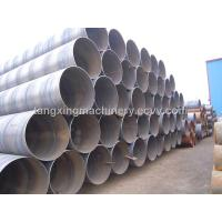 Buy cheap SSAW pipe API 5L X42---X60 product