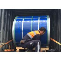 Quality Mill Standard 201 Stainless Steel Coil Strips For Pipe Making ASTM JIS Approval for sale
