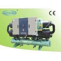 China Industrial Large capacity Water Cooled Screw Chiller for Cooling Milk Room on sale