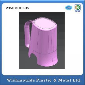 Buy cheap UG Solidworks NX Auto CAD ProE Plastic Mould Maker 2D / 3D For Juicer Plastic Parts product
