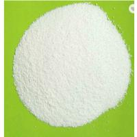 Buy cheap Non Polluting Phenolic Chemical Antioxidants 2246 119 47 1 MPB from wholesalers