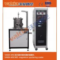 Quality Small Size MSC400 Magnetron Sputtering Coating Machine Vacuum Coating Unit For College Testing for sale