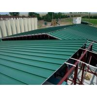 Quality Trapezoid Iron Roofing for sale
