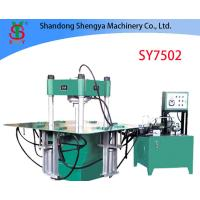 China SY7502 paver machine color paver brick making machine for sale on sale