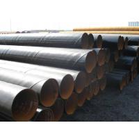 Buy cheap API 5L DN10-DN3200 spiral steel pipe/ssaw pipe product
