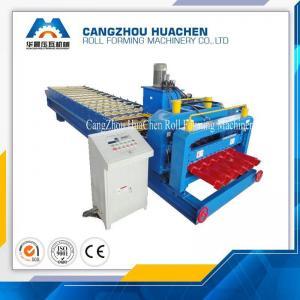 China PPGI Colored Glazed Tile Roll Forming Machine 380V 50HZ 3phase , 3000kg-20000kg on sale