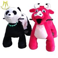 Quality Hansel low price zippy plush electric ride on animals for shopping mall for sale