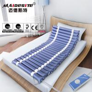 China Microcomputer Control Anti Decubitus Air Mattress For Bedsores Medical PVC Material on sale