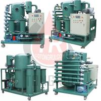 Quality Safe Transformer Oil Purifier Cable Oil Degasifier Purification Equipment for sale