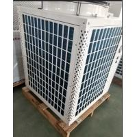 Buy cheap Hot Comfortable Water Swimming Pool Heat Pump With Digital LCD Display Wire Control Panel from wholesalers