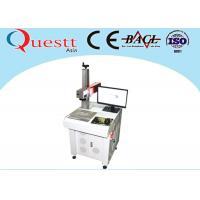 Quality Metal Laser Marking Machine 20W Imported Scanner Rotary Device for sale