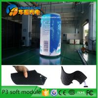Buy cheap P3 SMD2121 Indoor Full Color Flexible Led Display Screen , Soft Led Curtain from wholesalers