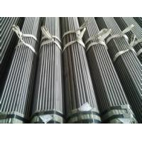 Buy cheap High Precision Round Steel cold drawn seamless tube For electricity product