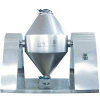Quality SZG Series Double Cone Rotating Vacuum Drier for sale