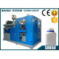 Quality 2 Liter Water Tank Blow Moulding Machine 290 X 360 Mm Platen Size SRB50-1 for sale