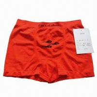 Quality Boxer shorts, suitable for men  for sale