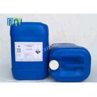 Pharmaceutical Grade Raw Materials Benzoyl Chloride EBC With ISO Certificate