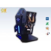 Buy cheap Metal + Hardware Material Virtual Reality Simulator 720 Degree Space Traveling from wholesalers