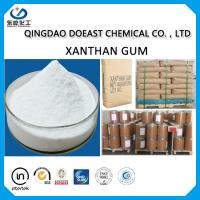 China High Purity XC Polymer 80 Mesh Food Thickener CAS No 11138-66-2 on sale