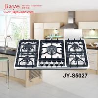 Quality Newly 5 Burners Built-in Gas Stoves JY-S5027 for sale