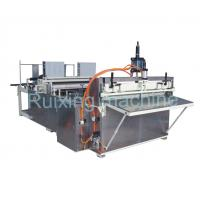 Quality Fully Automatic Ultrasonic Non Woven Slitting Machine Edge Sealing Effect for sale