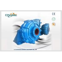 Quality Hard Metal Centrifugal Slurry Pump For Tunnelling 200F 260Kw for sale