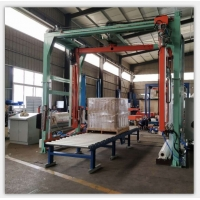 Quality 20 Ton/H 5.5kw Cantilever PLC Pallet Shrink Wrap Machine Use on Conveyor Can Cover The Top Face for sale