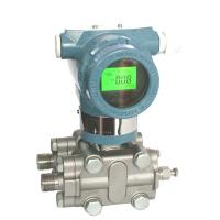 China High Stability Differential Pressure Transmitter 316 Stainless Steel on sale