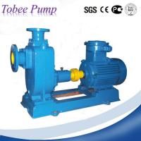 Quality Tobee™ Self-priming Pump for sale