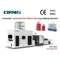 Quality 28 KW PLC Control Non Woven Box Bag Making Machinery For 3D Bag 70-130 G.S.M for sale