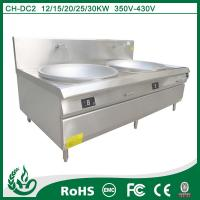 High Efficiency Heavy Duty Induction Cooker Double Tide Big Fry Pan