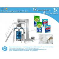 China Vertical packing machine 2kg washing powder pouch with hole on sale