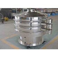 Quality Industrial Vibro Sieve Machine 1  -4 Layers Circular Vibrating Screen Mirror Polished for sale