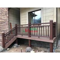 Buy cheap Plastic wood composite Fence for villa decoration , Customized Privacy Fencing Anti - UV with little maintenance from wholesalers