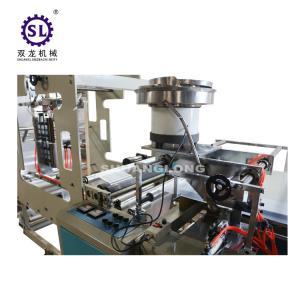 Fully automatic zip lock bag making machine , three side sealing bag making machine