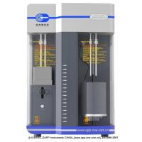 Buy Pressure composition isotherm analyzer H-Sob 2600 for methane adorption at wholesale prices
