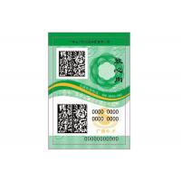 China 2D Code Anti Counterfeit Labels , Anti Theft Labels With Special Ink And Software Design on sale