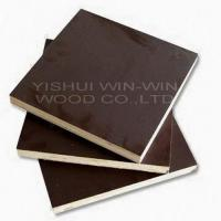 Quality Formply plywood film faced plywood for sale
