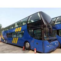 Buy cheap 2016 2015 used diesel buses left hand drive used china buses 60 seats double from wholesalers