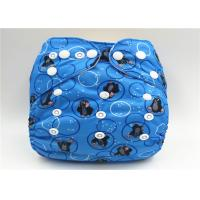 Buy Custom Soft Baby Reusable Cloth Diapers Urine Bag Waterproof Layer Economy at wholesale prices