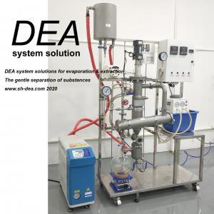 China Alcohol Distillation Thin Film Evaporator Lab Scale Fractional Molecular Distillation on sale