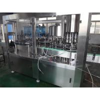 Buy cheap High Speed Automated Linear Filling Machine For Vinegar / Wine / Beer from wholesalers