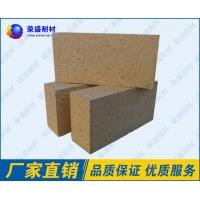 Quality High Temperature Kiln Refractory Bricks With Different Bauxite Chamotte for sale