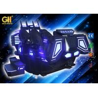 Buy cheap Amusement Theme Park 9D VR Cinema Theater / Virtual Reality Simulator from wholesalers